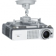 Projector CL F75 мм